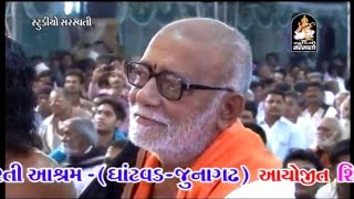 Ramdas Gondaliya Shailesh Maharaj Jitugiri New Gujarati Dayro 2016 Shivratri 2016 - 2