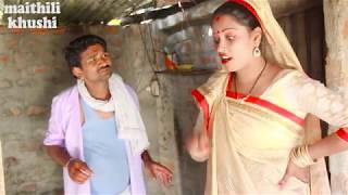 Maithili comedy/जनकपुरबाली के माहाभारत/maithili khushi comedy/new/HD/2018