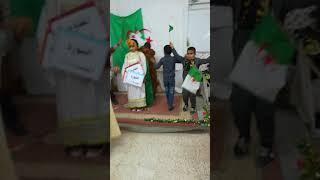 مسرحية سيدتي الجزائر الصامتة في مدرسة رضا حوحو بقمار من أداء تلاميذ مدرسة الخنساء