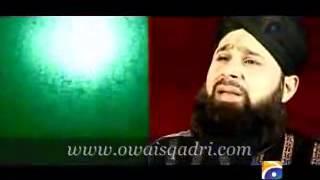 Owais Raza Qadri New Video naat Album   Gunahon Ki Aadat