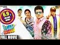 Dubai Return 2016 Hyderabadi Full Movie    Gullu Dada, Aziz Naser, Preethi    Shalimarcinema