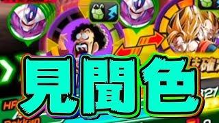 【ドッカンバトル】見聞色と武装色を使いこなすミスターサタン最強説【Dragon Ball Z Dokkan Battle】