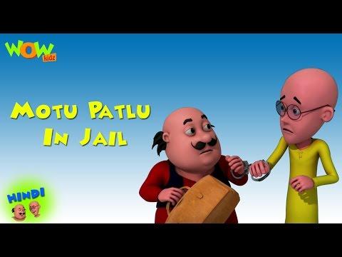 Xxx Mp4 Motu Patlu In Jail Motu Patlu In Hindi 3D Animation Cartoon For Kids As Seen On Nickelodeon 3gp Sex
