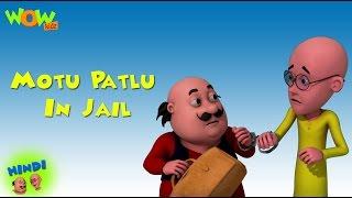 Motu Patlu In Jail - Motu Patlu in Hindi - 3D Animation Cartoon for Kids -As seen on Nickelodeon