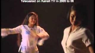 PRIYAM MEGA SERIAL ON KAIRALI TV IN 2005