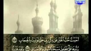 سورة ص الشيخ علي الحذيفي