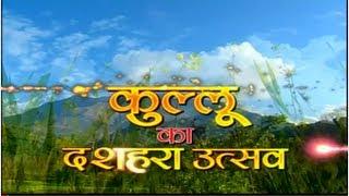 Kullu Ka Dussehra Utsav I Dussehra Celebrations In Kullu (Himachal Pradesh)