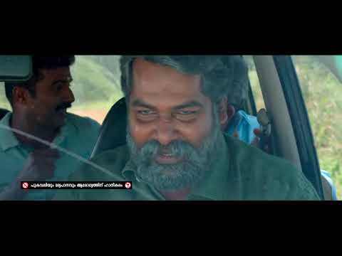 Xxx Mp4 Joseph Movie Pandu Paadavarambathil Video Song Malayalam 3gp Sex