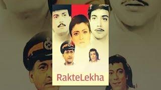 Rakte Lekha  1992  Full Bengali Movie   Chiranjit, Prosenjit, Soumitra Chatt