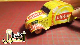 كيفية صنع سيارة  لعبة من علبة مشروبات