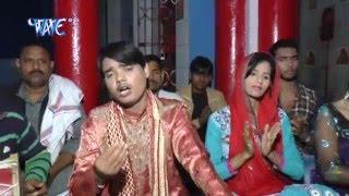 अन्धी हो माँ बेटे के लिये ज्योती है Dos Kekar Ba | Kumar Pappu Ji | Bhojpuri Lok Geet