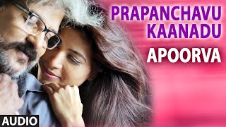 Prapanchavu Kaanadu (Duet) Full Audio Song || Apoorva || V. Ravichandran, Apoorva