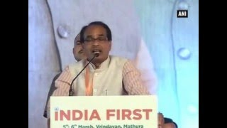 Will provide free education to SC, ST students: Shivraj Singh Chouhan