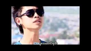 Shan New song (Green Eye)