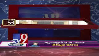 AP 90 || 15-11-2018 - TV9