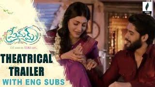 Premam Theatrical Trailer With Subs | Naga Chaitanya,Sruthi Haasan | Venus FIlmnagar (ENG Subtitles)