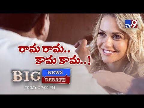 Xxx Mp4 Big News Big Debate RGV Vs Social Activists On God Sex And Truth Mia Malkova TV9 3gp Sex