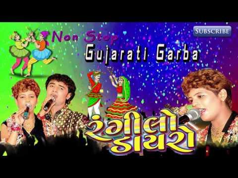 'Rangilo Dayro' | Nitin Barot, Tina Rabari | Nonstop | Gujarati Garba 2015 | FULL AUDIO SONGS