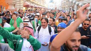 كأس العالم 2018 | الجمهور السعودي في أطول مسيرة جماهيرية  | الساحة الحمراء بـ موسكو