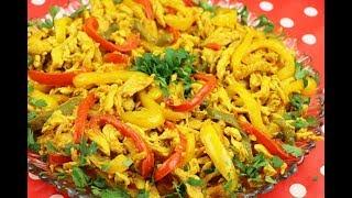 فاهيتا الدجاج أشهر اطباق المكسيكية سهلة سريعة ولذيذة مع رباح محمد ( الحلقة 545 )
