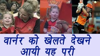 IPL 2017 : David Warner's daughter cheering dad during RPS vs SRH Match | वनइंडिया हिंदी
