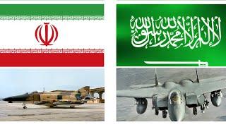 مقارنة بين القوات الجوية السعودية والقوات الجوية الايرانية