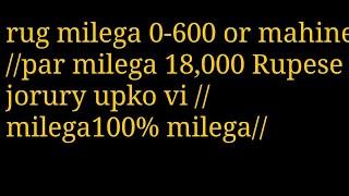 Unlimited earnings karsaktehe ha