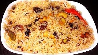 সহজ মজাদার কাশ্মীরি পোলাও রান্না ভিডিও  রেসিপি - Kashmiri Polau Recipe