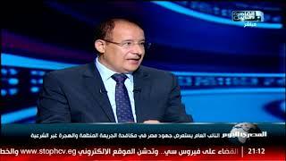 النائب العام يستعرض جهود مصر في مكافحة الجريمة المنظمة والهجرة غير الشرعية