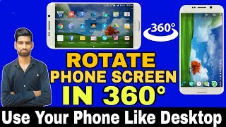 Rotate Phone Screen In 360° || Use Your Phone Like Desktop || Rotate Home Screen In Landscape