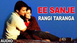 RangiTaranga Songs | Ee Sanje Full Song | Nirup Bhandari, Radhika Chetan, Avantika Shetty