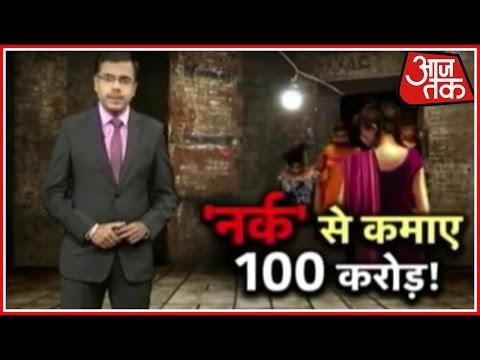 Vardaat: Cops Arrest Couple Who Ran Multi-Crore Sex Racket