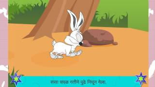kompkin e learning marathi medium 1st std (ई लेअरनिंग मराठी माध्यम १ कक्षा  )