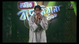 Lalon Giti  Magic Bauliana 2016 Shera Kontho Silpi Laltu Hosen (kushtia)