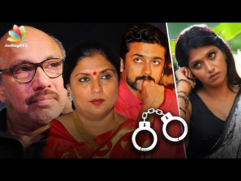 8 actors issued Non-Bailable Arrest Warrant | Surya, Sathyaraj, Sripriya, Nadigar Sangam Hot News