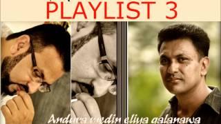 Aadarayaka Mahime Hymns - PlayList 3 - Brother Charles   Daham Pahana