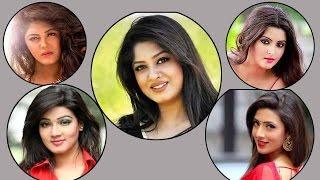 বাংলা সিনেমার নায়িকারা কত টাকা আয় করে দেখুন । How much earn bangla film actress