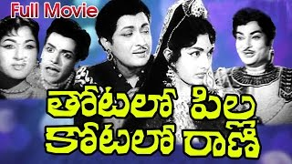 Sri Krishna Pandaveeyam Telugu Movie Songs Free Download