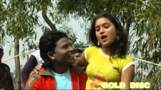 Santali Movie 2015 || Mayang Darha Part I || Full Of Action & Romance || Santali Hits || Gold Disc