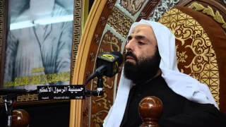 الشيخ حسين الفهيد-استشهاد الأمام السجاد(ع) 1435هـ - حسينية الرسول الأعظم (ص)