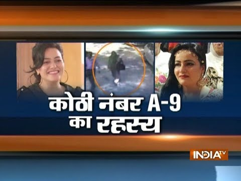 Xxx Mp4 Know The Details Of Delhi HC Hearing On Honey Preet S Bail Plea 3gp Sex