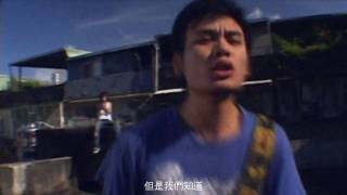 滅火器 - 人生 (高畫質上線!!)