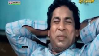 Bangla Eid Natok 2016 Eid Ul Adha   Sei Rokom Pan Khor   ft  Mosharraf Karim