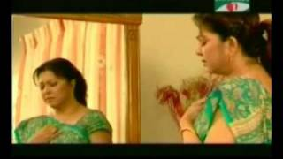 Chena Mukh Ochena Manush (Part 1)