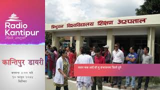 Health and Education Diary 4:00pm - 22 February 2018
