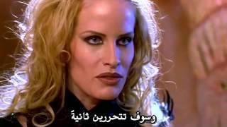بست ماستر سيد الوحوش  الحلقه الثانيه 2 مترجمه للعربيه