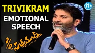 Trivikram Emotional Speech about Father - Son Relationship | S/o Satyamurthy Audio Success Function