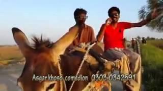 Asghar khoso funny video