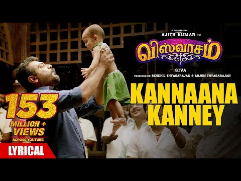 Xxx Mp4 Kannaana Kanney Song With Lyrics Viswasam Songs Ajith Kumar Nayanthara D Imman Siva Sid Sriram 3gp Sex