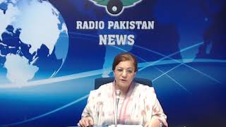 Radio Pakistan News Bulletin 1 PM  (18-09-2018)